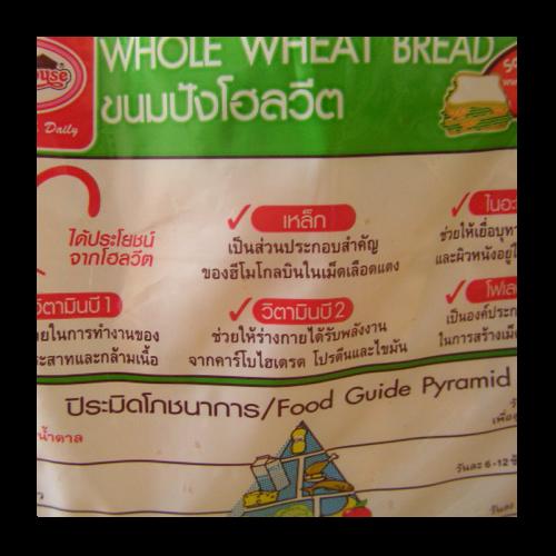 Farm House Vitamin Sliced Bread